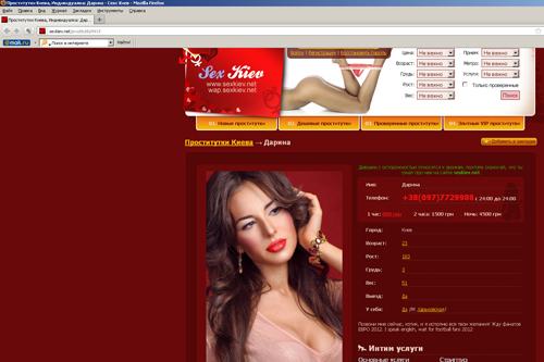katalog-saytov-znakomstv-dlya-transseksualov