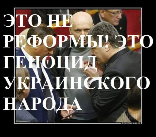 """""""Это правительство сделало максимум, что могло сделать"""", - Яценюк - Цензор.НЕТ 4106"""