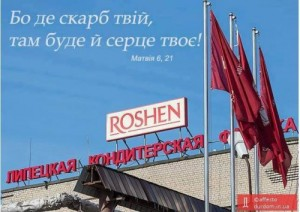 Roshen-Lipetsk1-500x354