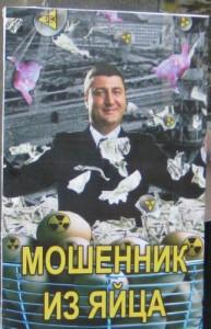 Bahmatuk-Oleg11-1