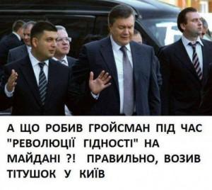 Groisman-Volodimir10-500x448