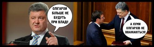 Е-декларация Луценко: коллекция книг, 150 тыс. грн наличными, отсутствие собственного автомобиля - Цензор.НЕТ 2801