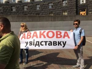 Avakov-vidstavka2-500x375