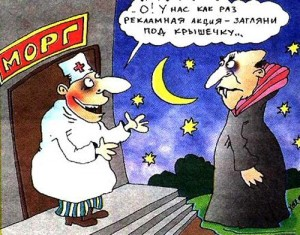 Aktsiya_v_morge
